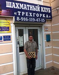 Андреев Виктор Николаевич — Менеджер клуба
